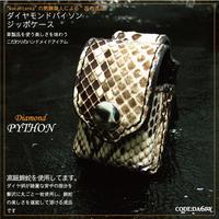 ダイヤモンドパイソン 錦蛇革 本牛革ジッポケース ボタン金具da6_py