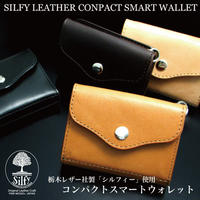 SILFY コンパクトウォレットle81