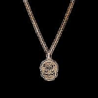 Skull Necklace 【M】 / スカル・ネックレス 【Mサイズ】 < フィリグリー >