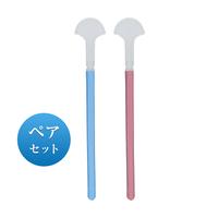 TAKIUCHI式 舌クリーナー (ペアセット)各色1本