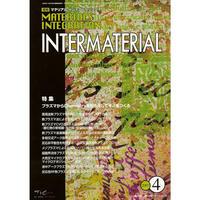 マテリアル インテグレーション 2007年4月号