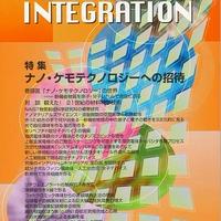 マテリアル インテグレーション 2001年5月号