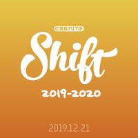 CSS Nite Shift13「ウェブデザイン行く時代来る時代」