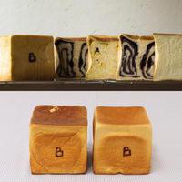 バラエティパン2斤セット【あんこ・チーズ・チョコ含む】