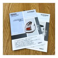 【PDFファイル版】CUCKOO 発芽玄米炊飯器 (発芽マイスター スタンダード / NEW圧力名人 CRP-HJ0657F 専用) 取扱説明書