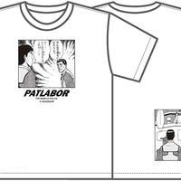 【機動警察パトレイバー】みんなで幸せになろうよTシャツ