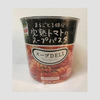 まるごと1個分「完熟トマトのスープパスタ」スープDELI・クノール