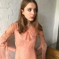 1940s salmon pink lace dress