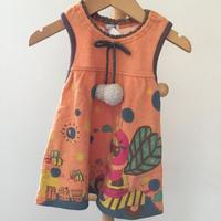 90cm-104 スカート