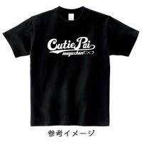 Cutie Pai -2018- Tシャツ  【在庫のみ】