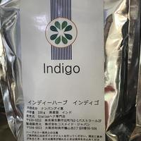 天然100%インディゴ Indey harbs Indigo インディゴ