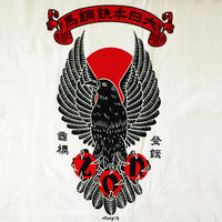 "ZON""YATAGARASU"" T-shirt"