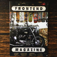 FRONTEND MAGAZINE(フロントエンドマガジン)Vol.26