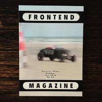 FRONTEND MAGAZINE(フロントエンドマガジン)Vol.36