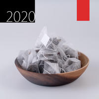 2020年6月収穫 トクラ紅茶 ネパールティ茶園 業務用ティーバッグ20個入り