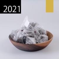 2021年6月収穫 イラム紅茶 アンボート茶園 業務用ティーバッグ20個入り