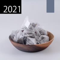 2021年6月収穫 イラム紅茶 ミストバレー茶園 業務用ティーバッグ20個入り