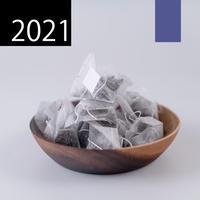 2021年6月再火 イラム紅茶 炙りシャングリラ 業務用ティーバッグ20個入り
