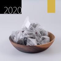 2020年6月収穫 イラム紅茶 アンボート茶園 業務用ティーバッグ20個入り