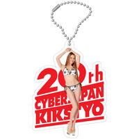 20周年記念 KANAEキーホルダー