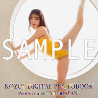 KOZUE DIGITAL PHOTO BOOK(デジタル写真集)Vol.1