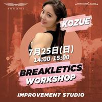 【2021/7/25分】KOZUE BREAKLETICS WORKSHOP 電子チケット