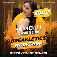 【2021/4/24分】KOZUE BREAKLETICS WORKSHOP 電子チケット