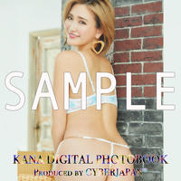 KANA DIGITAL PHOTO BOOK(デジタル写真集)Vol.2