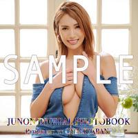 JUNON DIGITAL PHOTO BOOK(デジタル写真集)Vol.1