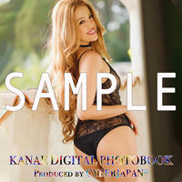 KANAE DIGITAL PHOTO BOOK(デジタル写真集)