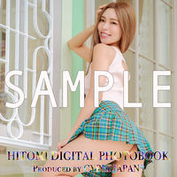 HITOMI DIGITAL PHOTO BOOK(デジタル写真集)Vol.1