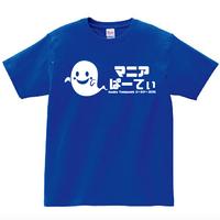【数量限定】冨吉明日香 生誕祭オリジナルTシャツ