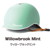 Thousand Helmet(サウザンドヘルメット)Willowbrook Mint