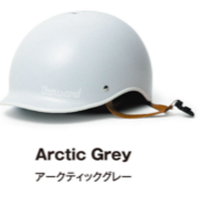 Thousand Helmet(サウザンドヘルメット)Arctic Grey