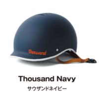 Thousand Helmet(サウザンドヘルメット)Thousand Navy