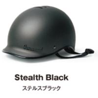 Thousand Helmet(サウザンドヘルメット)Stealth Black
