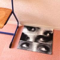 """Rug mat """"Eyeeyeeye?"""""""