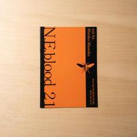N.E.blood 21 vol.54 増子博子展/リアス・アーク美術館