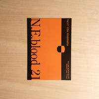 N.E.blood 21 vol.17 宇田義久展/リアス・アーク美術館