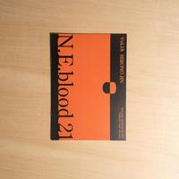 N.E.blood 21 vol.18 広野じん展/リアス・アーク美術館