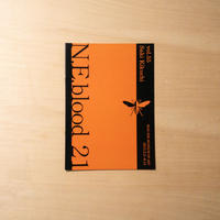 N.E.blood 21 vol.54 菊池咲展/リアス・アーク美術館