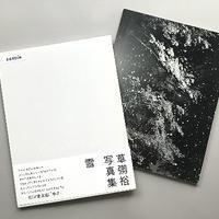 SNOW/草彅裕