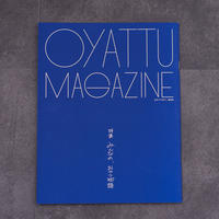 OYATTU MAGAZINE おやつマガジン創刊号