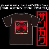 i.D.A LIVETシャツ-GALAXIAN EXPLOSION-