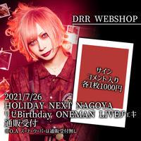 ▲2021/07/26 リゼ生誕ONEMAN LIVE時メンバー指定チェキ▲