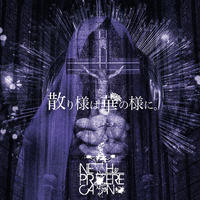 NETH PRIERE CAIN 2nd Single「散り様は華の様に。」A-type