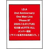 2020.12.01(TUE)名古屋ell.FITS ALL LIVE時メンバー指定チェキ