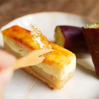 芋ようかんブリュレ〜チーズケーキ仕立て〜(1カット・個包装)