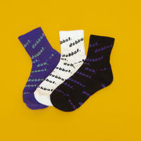 ESSENTIAL PATTEREN LOGO SOCKS(violet)