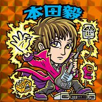エフェクターの魔術師 本田毅 シール(オレンジカラープリズム)